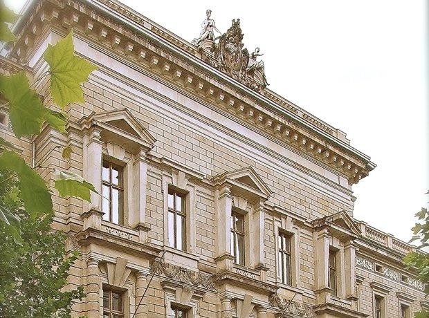 Leipzig Conservatory