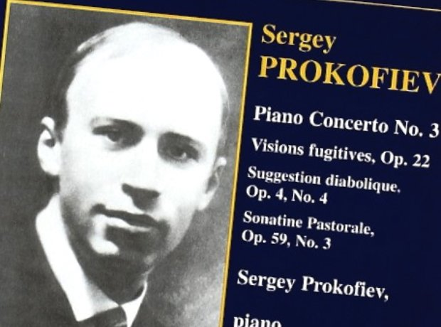 Prokofiev piano concerto 3 abbey Road