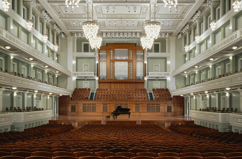 Schermerhorn Symphony Center Nashville
